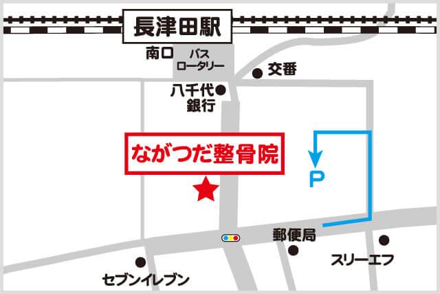 ながつだ整骨院MAP - 〒226-0027 横浜市緑区長津田5-3-19-B101